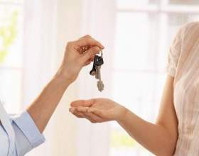 Як продати квартиру? фото