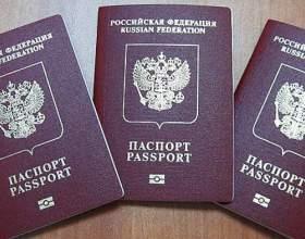 Як продовжити закордонний паспорт? фото