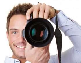 Як професійно фотографувати? фото