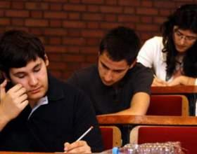 Як проходять іспити? фото