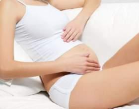 Як розпізнати вагітність? фото