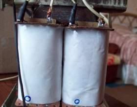 Як розрахувати трансформатор? фото