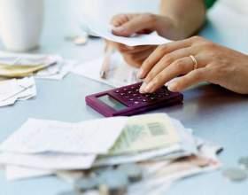 Як розрахувати земельний податок? фото