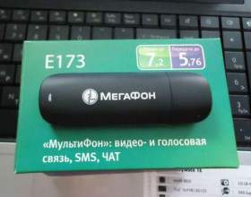 Як разлочить модем мегафон? фото