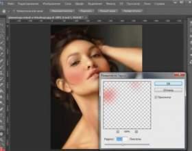 Як розмити краю в фотошопі (photoshop)? фото