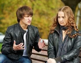 Як розірвати відносини? фото