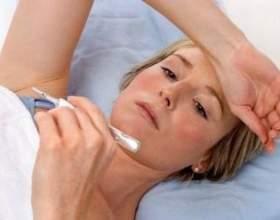 Як збити температуру при вагітності? фото
