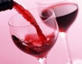 Як зробити домашнє вино фото
