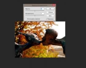 """Як зробити фото яскравіше в фотошопі С""""РѕС'Рѕ"""