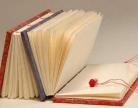 Як зробити книгу своїми руками? фото