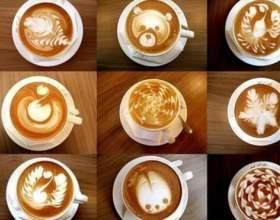 Як зробити каву? фото