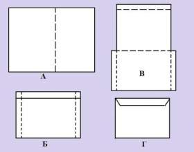 Як зробити конверт з паперу? фото