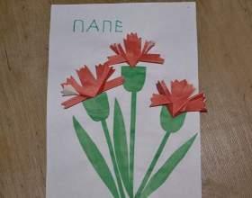 Як зробити листівку татові? фото