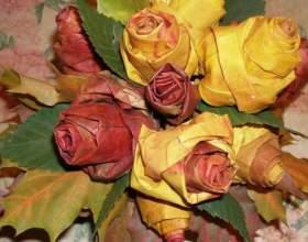 Як зробити троянди з листя? фото