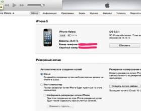 Як синхронізувати iphone з itunes? фото
