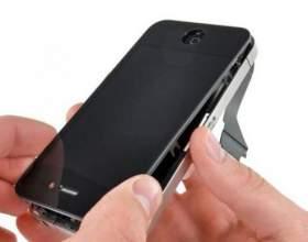 Як зняти кришку з айфона? фото