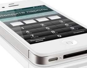 Як зняти пароль з iphone? фото