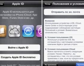 Як створити id на айфоне? фото