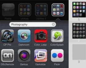 Як створити папку в iphone? фото