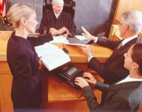 Як стати юристом? фото