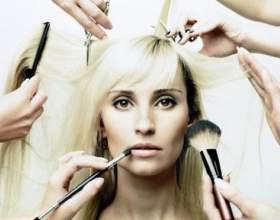 Як стати косметологом? фото
