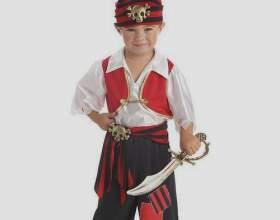 Як стати піратом? фото