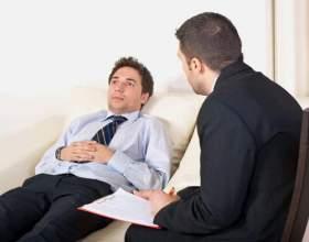Як стати психологом? фото