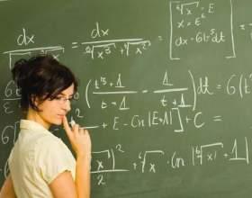Як стати вчителем? фото