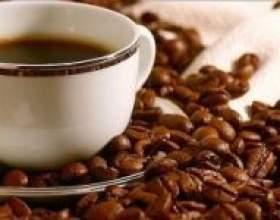 Як зварити каву фото