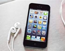 Як видалити музику з iphone? фото
