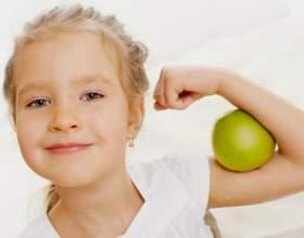 Як зміцнити здоров`я? фото
