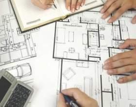 Як дізнатися вартість квартири? фото