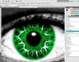 Як у фотошопі змінювати колір очей? фото