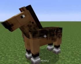Як в майнкрафт приручити коня? фото