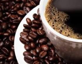 Як варити каву по-турецьки фото