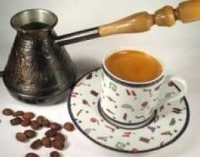 Як варити каву в турці фото