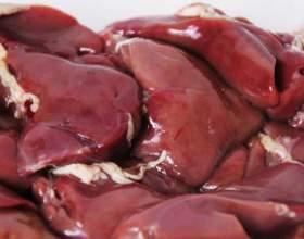 Як варити печінку? фото