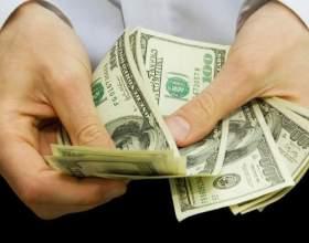 Як повернути гроші за навчання? фото