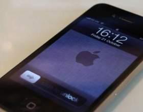 Як включити айфон 4s? фото