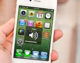 Як включити дзвінок на айфоне? фото
