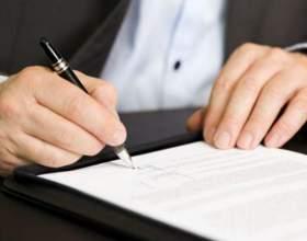 Як відновити договір? фото