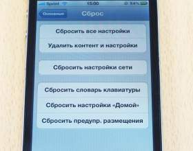 Як відновити iphone? фото