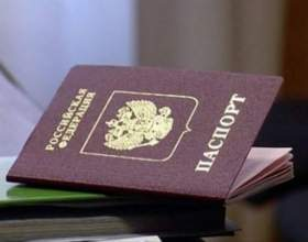 Як відновити паспорт? фото