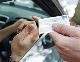 Як відновити водійське посвідчення? фото