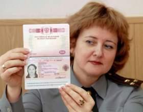 Як вписати дитину в закордонний паспорт? фото