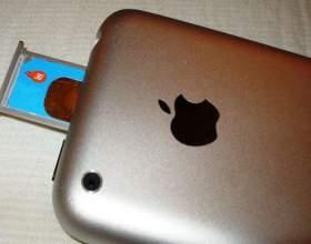 Як вставляти симку в iphone? фото