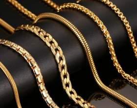 Як вибирати золоті ланцюжки? фото