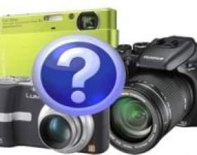 Як вибрати цифровий фотоапарат фото