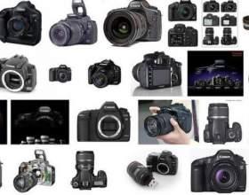 Як вибрати фотоапарат? фото
