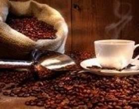 Як вибрати помел кави фото